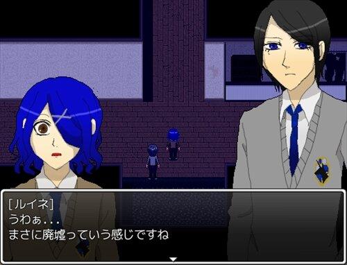 報道部活動日誌(メディアブカツドウニッシ) Game Screen Shot1