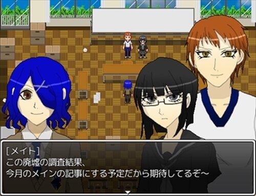 報道部活動日誌(メディアブカツドウニッシ) Game Screen Shot2