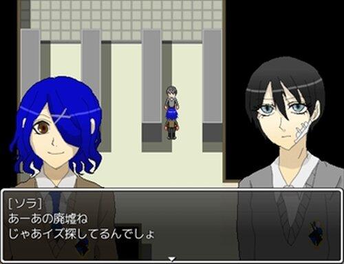 報道部活動日誌(メディアブカツドウニッシ) Game Screen Shot3