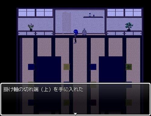 報道部活動日誌(メディアブカツドウニッシ) Game Screen Shot5
