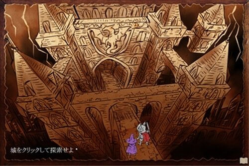 Dの探索 最終章Divine Game Screen Shot2