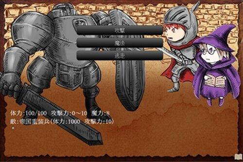 Dの探索 最終章Divine Game Screen Shot3