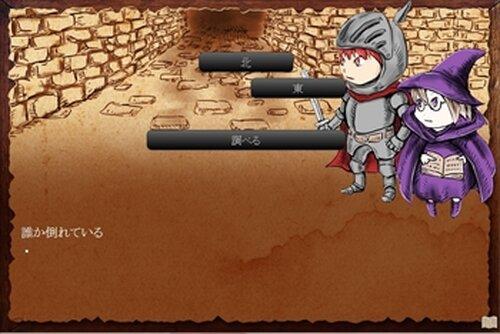 Dの探索 最終章Divine Game Screen Shot4