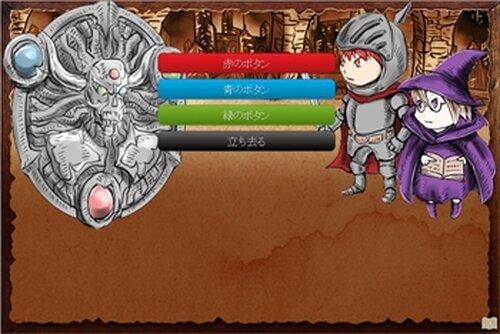 Dの探索 最終章Divine Game Screen Shot5