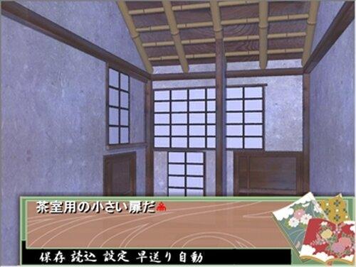 今川さんプラ目録 Game Screen Shot4