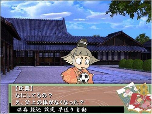 今川さんプラ目録 Game Screen Shots