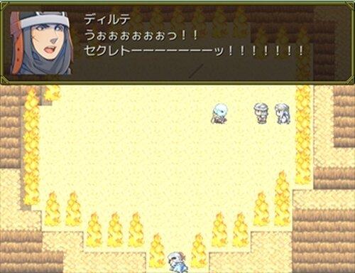 ETERNAL SLAVE ZERO Game Screen Shot2
