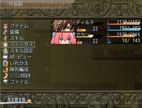 ETERNAL SLAVE ZERO Game Screen Shot4
