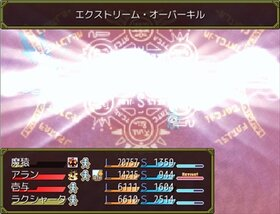 ETERNAL SLAVE ZERO Game Screen Shot5