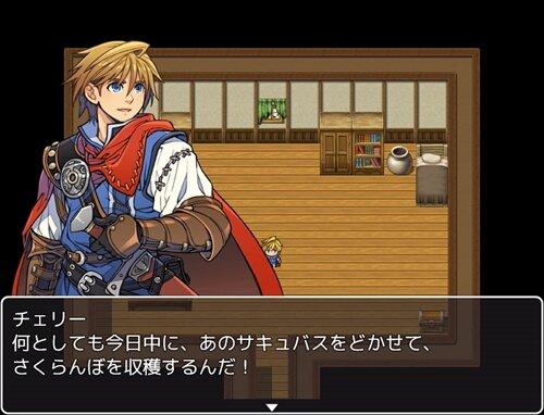 チェリー君の戦い Game Screen Shot1