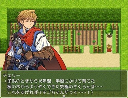 チェリー君の戦い Game Screen Shot3