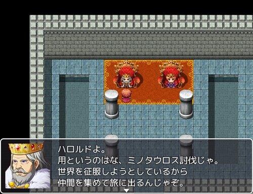 モンスタークエスト Game Screen Shot1
