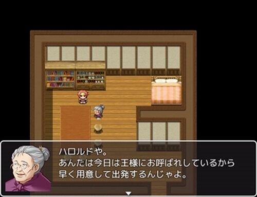 モンスタークエスト Game Screen Shot2