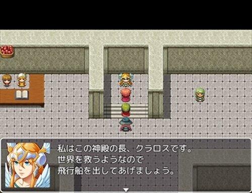 モンスタークエスト Game Screen Shot4
