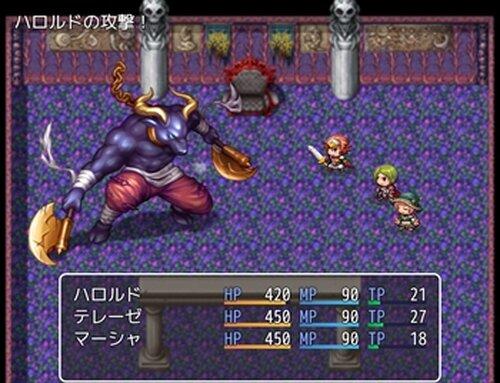 モンスタークエスト Game Screen Shot5