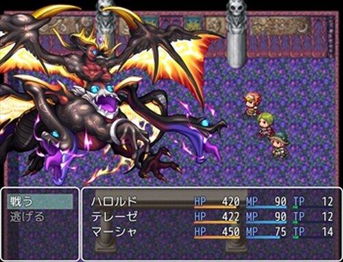 モンスタークエスト Game Screen Shots
