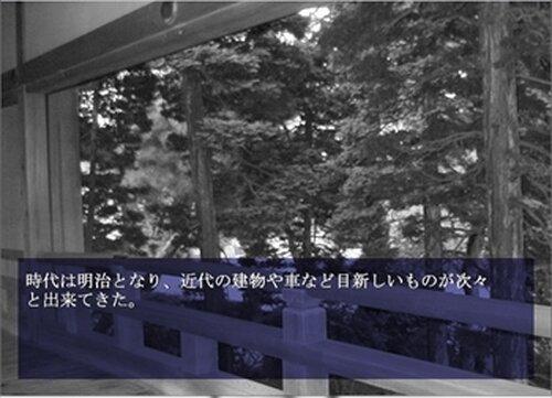 明治浅草物語 Game Screen Shot3