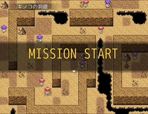 キノコ探しゲー Game Screen Shot3