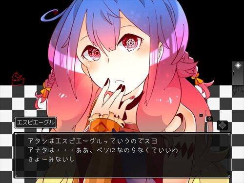 Quadrangle Game Screen Shot1