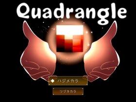 Quadrangle Game Screen Shot2