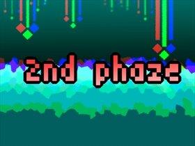 kEEpsAkE Game Screen Shot5
