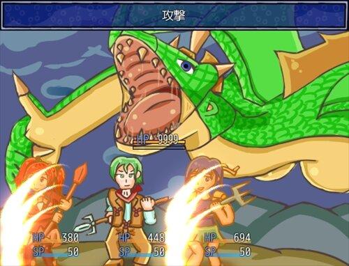とつげき少女の恋戦記! Game Screen Shot1
