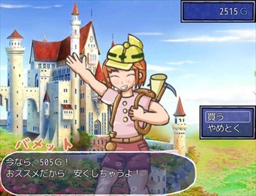 とつげき少女の恋戦記! Game Screen Shot3