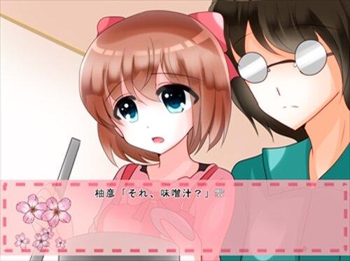 はるこいびより。 Game Screen Shot2