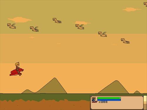 ドラゴンライダー Game Screen Shot1