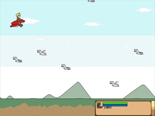 ドラゴンライダー Game Screen Shot3