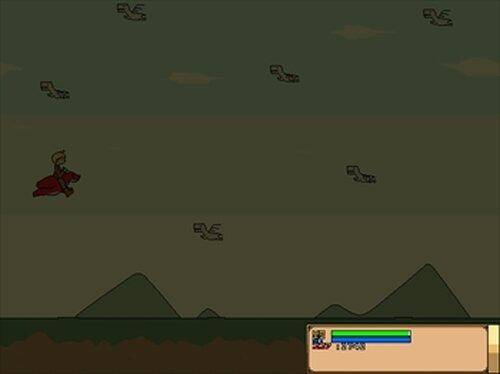 ドラゴンライダー Game Screen Shot4