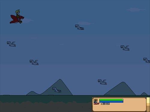 ドラゴンライダー Game Screen Shot5