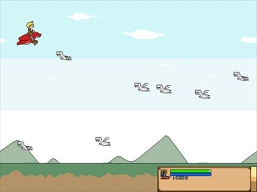 ドラゴンライダー Game Screen Shots