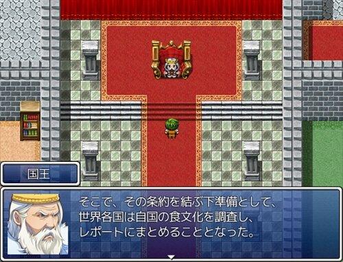 メシクエ ―勇者の朝食― Game Screen Shot