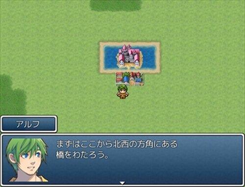 メシクエ ―勇者の朝食― Game Screen Shot2