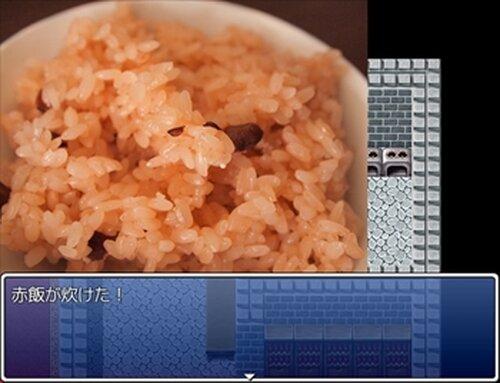 メシクエ ―勇者の朝食― Game Screen Shot3