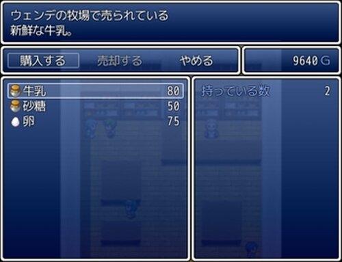 メシクエ ―勇者の朝食― Game Screen Shot4