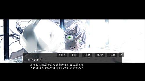 奴の首を抱き瓦礫のもとでくるくる踊れ Game Screen Shot1