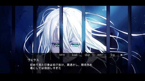 奴の首を抱き瓦礫のもとでくるくる踊れ Game Screen Shot3