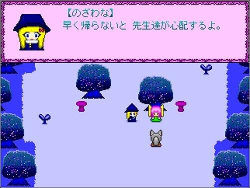 おやきが焼けるよ☆もちっちり! Game Screen Shot1