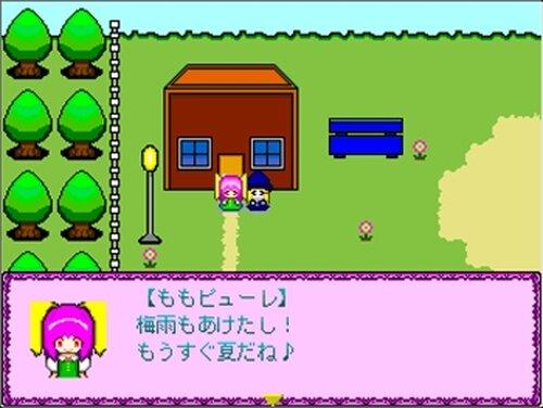 おやきが焼けるよ☆もちっちり! Game Screen Shot2