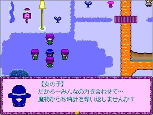 おやきが焼けるよ☆もちっちり! Game Screen Shot3