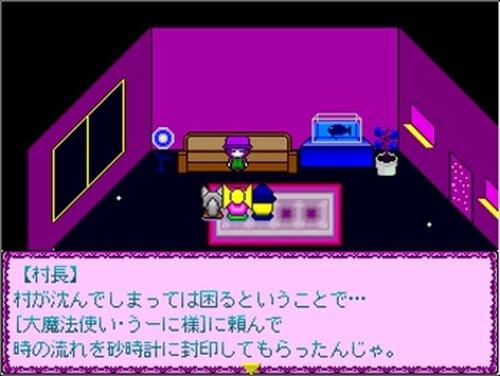 おやきが焼けるよ☆もちっちり! Game Screen Shot4