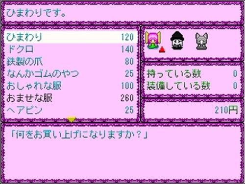 おやきが焼けるよ☆もちっちり! Game Screen Shot5