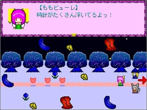 おやきが焼けるよ☆もちっちり! Game Screen Shots