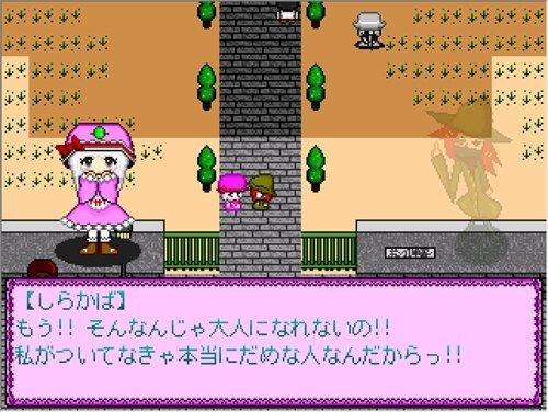 わたし、めきめき屋根のうえ Game Screen Shot1