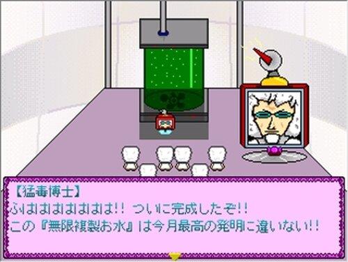 わたし、めきめき屋根のうえ Game Screen Shot2