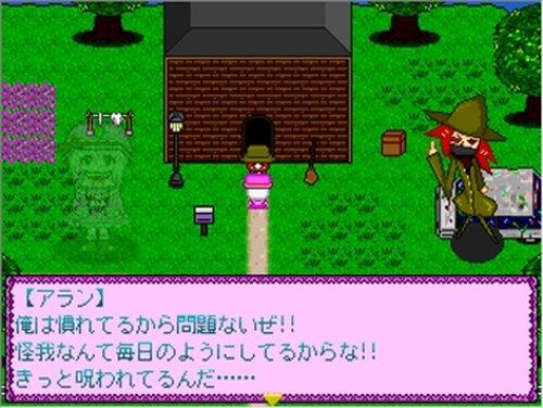 わたし、めきめき屋根のうえ Game Screen Shot3