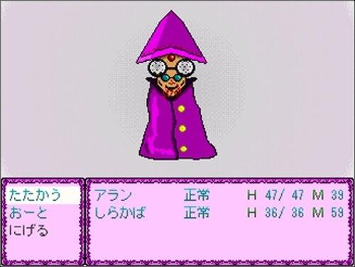 わたし、めきめき屋根のうえ Game Screen Shot4