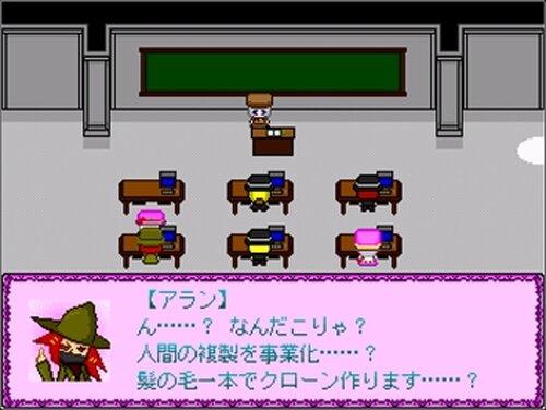 わたし、めきめき屋根のうえ Game Screen Shot5